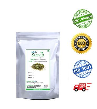Stevia Leaves - 50gm