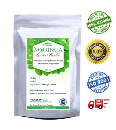 Moringa Leaf Powder - 225gm